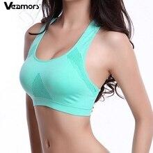 VEAMORS Спортивный бюстгальтер c отличными воздухопроницаемыми и впитывающими свойствами для бега, фитнеса и тренажерного зала