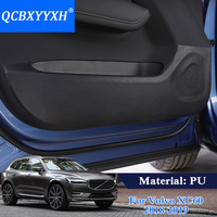 QCBXYYXH Car Styling Protector Side Edge Protection Pad Protected Anti Kick Door Mats Cover For Volvo