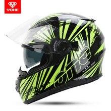 New YOHE 970 double lens helmet men women winter warm motorcycle helmets electric full face helmet