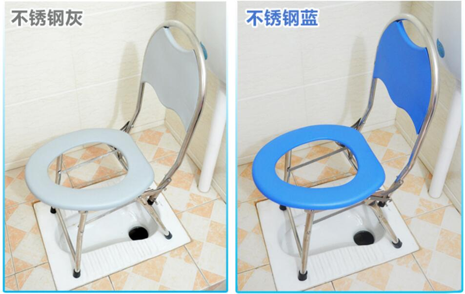 Stainless steel Folding Commode chair pregnant woman Bathroom chair skidproof mobile potty chair for Patients solid wood folding pregnant woman bathroom chairs sit stool potty chair older commode chair