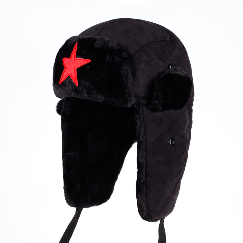 2017 New Women's or Mens star Bomber Hats Winter Russian Hat Outdoor Warm Thicker Caps with Ear Flaps and Mask