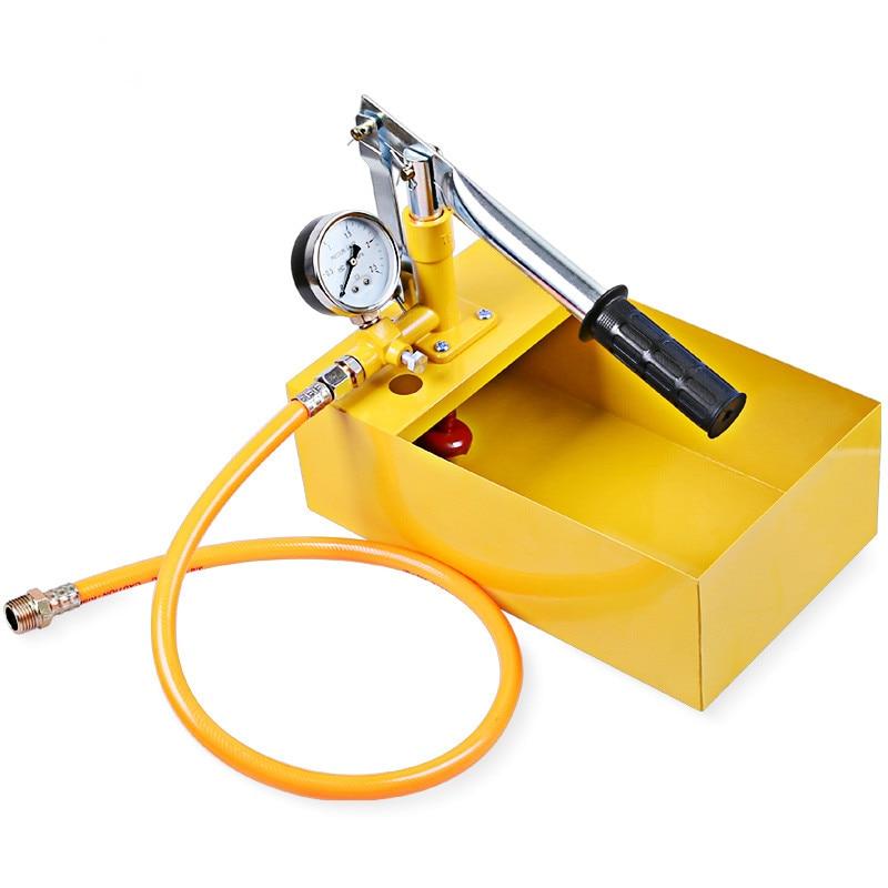 1PCS High pressure manual pump hydraulic test pump Pipeline Pressure Test 25kg manual hydraulic pump testing pump pipeline pressure test tool 6mpa 0 50kg