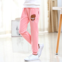 Kids Boys Girls Harem Casual Candy Color Cotton Pants Trousers with Embroidery Cartoon Pattern for 4-15Y Cute Children