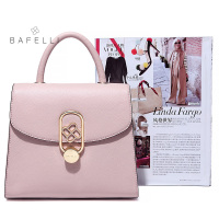 BAFELLI split leather box bag 3