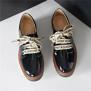 b0dba474f6fc81 MIJI Ladies Shoes Leather Loafers Women Platform Flats