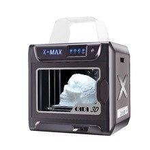 Qidi Tech Большой размер промышленный 3d принтер X-MAX WiFi высокоточная печать с PLA TPU PC PETG нейлон, 300*250*300 мм
