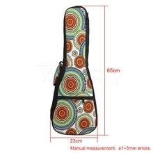 Yibuy  23/24 Inch Ukulele Sun Pattern Double Shoulder Carry Bag Guitar Backpack Adjustment Belt & Thickened Cotton Handle