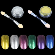 1 Bottle Chameleon Nail Glitter Powder Mirror Effect Metal Holographic Powder Dust Beauty Pigment art Nail