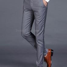 Мужские брюки, мужские облегающие брюки, брюки для офиса, мужские брюки большого размера, деловые классические мужские офисные брюки