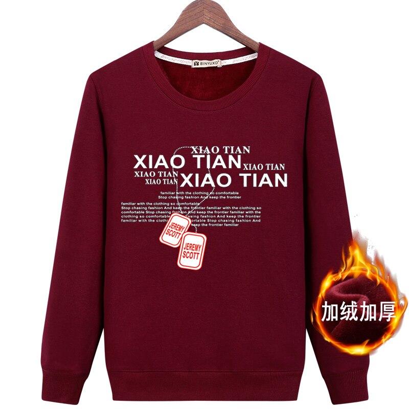 Funny 2017 autumn clothing fashion hip-hop fleece hoodies design men harajuku sweatshirts streetwear top fitness tracksuits 6XL