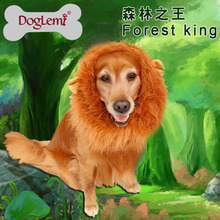 DogLemi Large Pet Dog Cat Lion Wigs Mane Plush Hair Festival Party Fancy Dress Clothes Costume