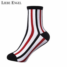 2016 Spring Autumn Korean Fashion Men Socks Vertical Stripes Hit Color Socks Fashion Business Cotton Long Socks for Gentleman