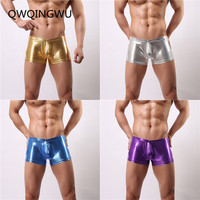 4PCS/Lot Boxers Men Sexy Underwear Faux Leather Latex Boxer Shorts Elastic Convex Pouch Stretchable Undershorts Panties Boxers