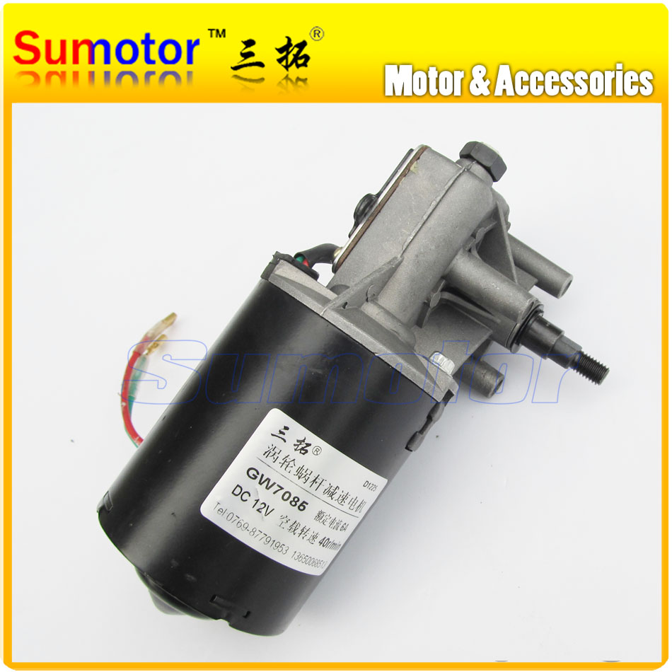цена на GW7085 40rpm DC 12V 600N*cm Low speed High Torque Worm Gear Reducer Electric Motor for Windshield wiper Rolling shutter door
