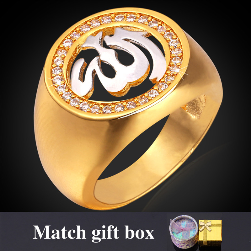Kpop Two Tone Gold Color Islam Ring Hollow Out Rings Crystal Allah