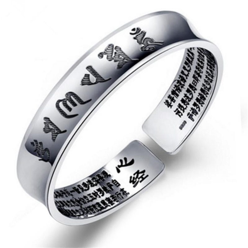 RONERAI New Thai Silver Heart Sutra Bangles Tibetan Buddhism Six Word Mantra Bracelets For Women Open Bangle Lady Jewelry Gifts