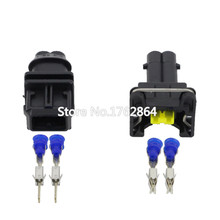 Waterproof  Automotive Connectors with Terminal Plug DJ7023C-3.5-11/21 Harness Connector 2P