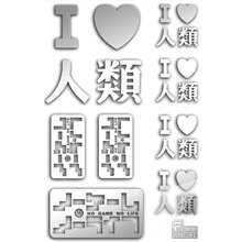 11pcs/set Silver NO GAME NO LIFE Anime Sticker 3D Metal Decal Sticker for Mobile Phone Laptop iPad DIY Toy Decals Stikers 10pcs set 3d metal sticker masked rider build decal stickers for mobile phone laptop waterproof decal diy sticker toy