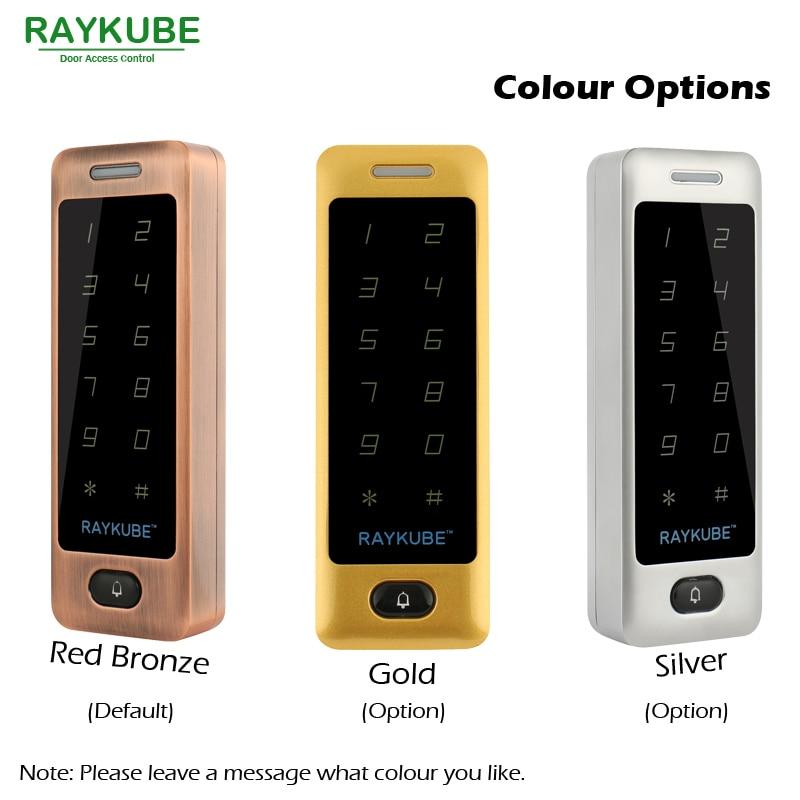 RAYKUBE 유리 도어 액세스 제어 키트 전기 볼트 잠금 + - 보안 및 보호 - 사진 2