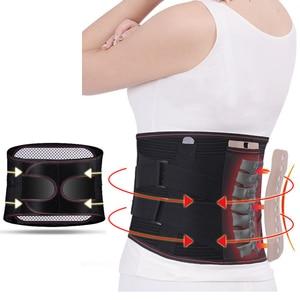 Image 1 - Orthopedic Tourmaline Self heating Magnetic Steel Bone Waist Widen Belt Men Women Lumbar Support Back Brace Belt With 3pcs Pad