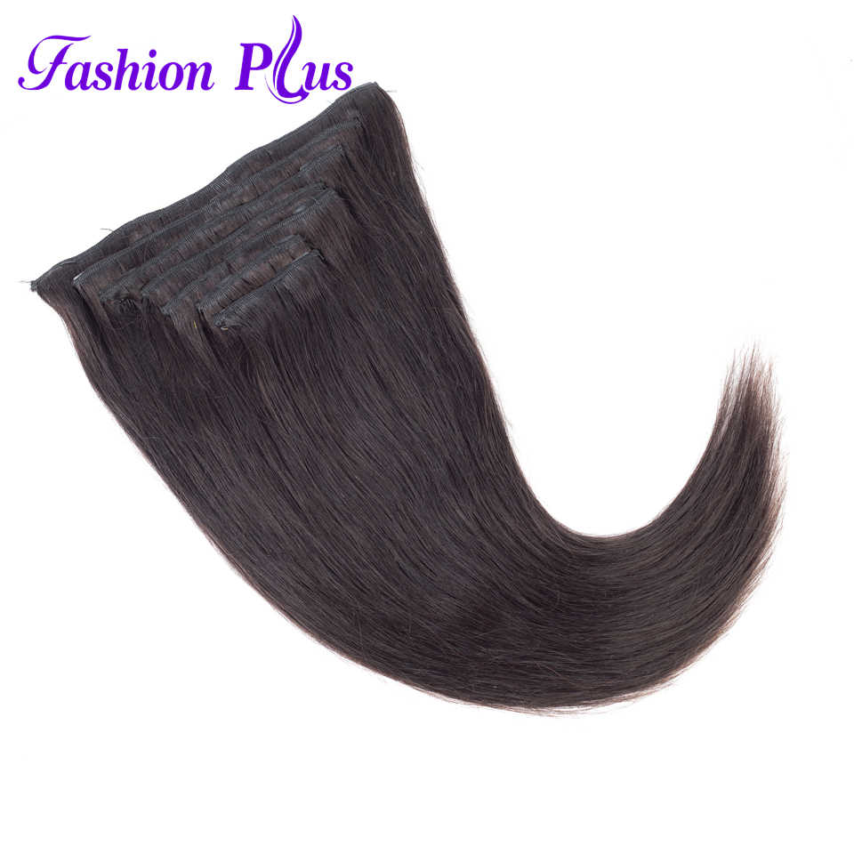 Brazilian Machine Made Remy Hair Straight 100%Natural Human Hair Clip In Extensions 7 Pieces/Set 120g 16-22 Inch