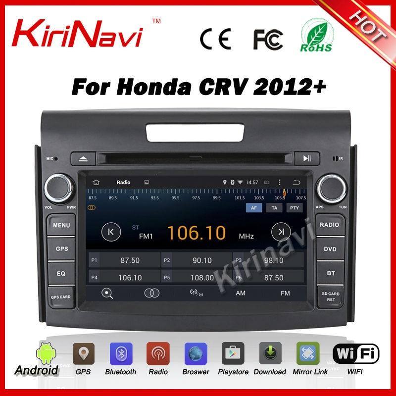Kirinavi android 7 1 1080P car audio stereo for honda for crv 2012 2016 car navigation