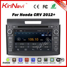 Kirinavi Android 7.1 1080 p audio estéreo del coche para Honda para CRV 2012-2016 sistema de navegación DVD GPS con Bluetooth TV