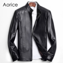Men Jackets Coat Outwear Fall Winter Casual New-Fashion PUDI with Turn-Down-Collar MT830