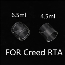 5pcs Original YUHETEC Glass Tube For Geekvape Creed RTA 4.5ml /6.5ml Fatboy Tube