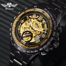 Watches Mechanical Official Business