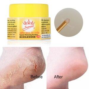 1 Box Cracked Heel Cream For R