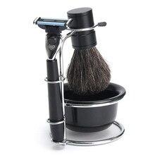 Hot 1 Set Men's Badger Bristle Shaving Brush+Safty Razor+Plastic Shaving Bowl+Stainless Steel Shaving Stand Shaving Tool Set Kit
