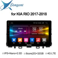 for KIA RIO 2017 2018 Car Android Unit Intelligent System Car Multimedia Player GPS Navigator Vehicle DVD Radio Stereo Audio PC