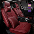 Car seat cushion for lavida series 5 320, seat covers for Ford, car seat cover for Toyota seat cushions