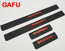 For Nissan Qashqai J11 Door Sill Scuff Plate Guards Sills protector puerta qashqai Car Stickers