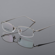 Titanium Glasses Frame Men Ultralight Square Myopia Prescription Eyeglasses Male Metal Full Optical Eyewear 8272