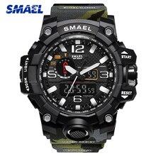 SMAEL для мужчин камуфляж цвет Военная Униформа спортивные часы 1545 S шок стиль Мужские кварцевые часы мужчин's светодиодные цифровые наручные часы erkek коль saati
