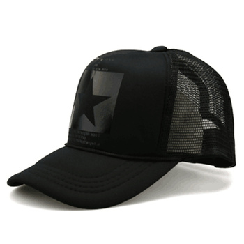Pointed Star Baseball Cap