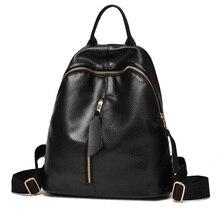 2017, Новая мода молния Сумка Кожа PU Рюкзак Женщины Опрятный школьные сумки для девочек небольшой рюкзак