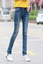 Вышивка брюки для женщин плюс размер джинсы случайные тощие карандаш брюки для похудения осень-весна женские брюки pxn0601