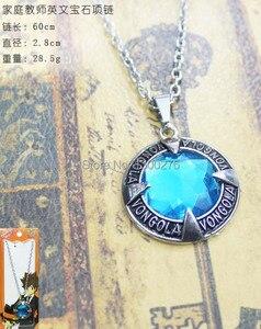 Katekyo Hitman Reborn VONGOLA metal blue pendant cosplay necklace(China)