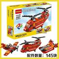 Juguetes para niños de CHINA MARCA 107 autoblocante ladrillos Compatibles con Lego Creator Rojo Rotores 31003 ninguna caja original