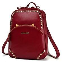 Милый Кот уха заклепки модная одежда для девочек из искусственной кожи рюкзак многофункциональный Повседневное Для женщин школы Планшеты сумка рюкзак для шоппинга