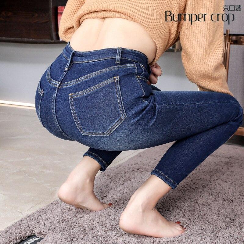 Gran De Estrés Tamaño Azul Blanqueado Nuevo Pantalones 2018 Ins Blue Damas Invierno Bumpercrop Oficina Denim Estilo Sexy Moda Alta Dark Jeans wWT7U6Iqx