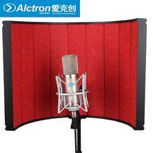 Alctron VB860 микрофон на лобовое стекло, многоуровневый фильтр, портативный акустический Экран Ветра