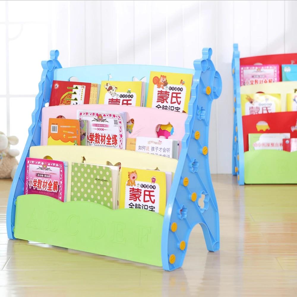Cheap kids furniture plastic book cabinet/kindergarten classroom