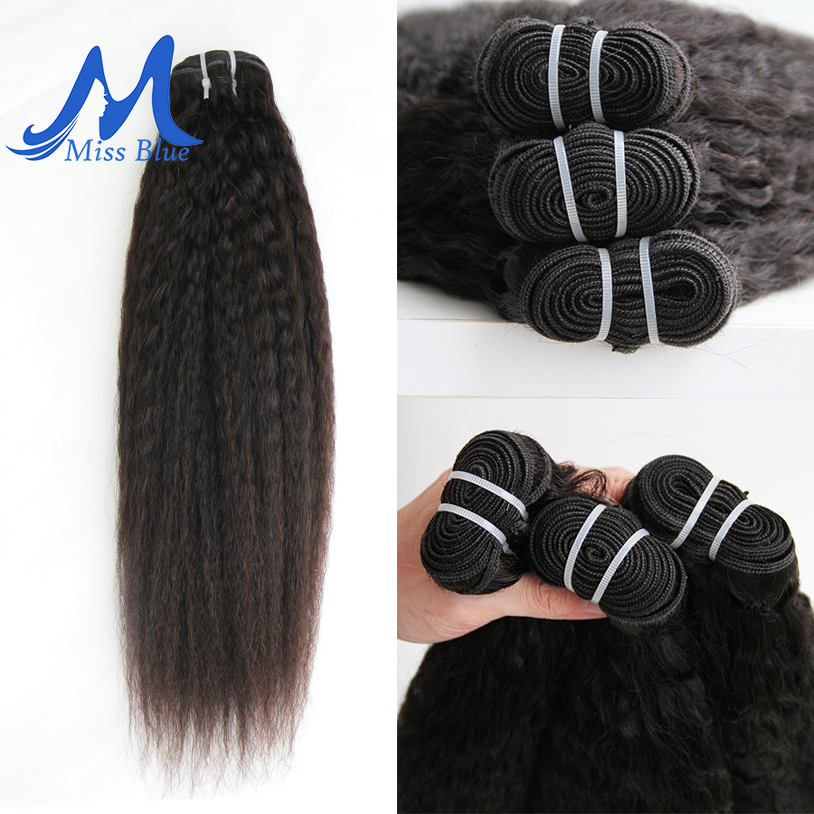 Missblue Kinky Straight Hair brazilian hair weave bundles 1 3 4 Pieces Remy Human Hair Bundle Coarse Natural Color 3