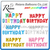 10bags Lot 16 Inch English Alphabet Helium Balloon Set Party Happy Birthday Wedding Party Decorations Kids