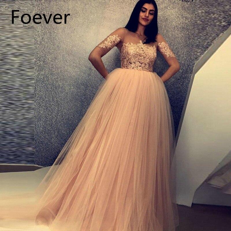 Islamique demi manches robes de soirée Dubai 2019 a-ligne Tulle dentelle perlée formelle saoudienne arabe longue élégante robe de soirée