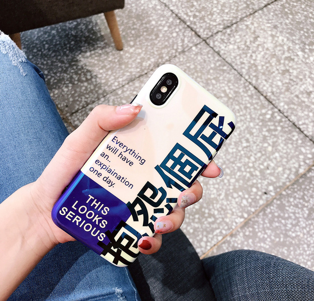 US $3 28 |Hepu Text complaints fart for Apple iphone X Mobile Shell Blu ray  iphone8/6s/7plus soft silicone male and female sets-in Fitted Cases from